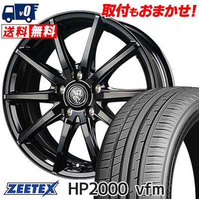 215/45R17 91W XL ZEETEX ジーテックス HP2000vfm HP2000vfm TRG-GB10 TRG GB10 サマータイヤホイール4本セット