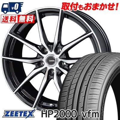 225/40R18 92Y XL ZEETEX ジーテックス HP2000vfm HP2000vfm G.Speed P-02 Gスピード P-02 サマータイヤホイール4本セット