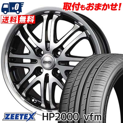 205/50R16 91W XL ZEETEX ジーテックス HP2000vfm HP2000vfm BADX D.O.S. DEEP HARDES バドックス D.O.S ディープハーデス サマータイヤホイール4本セット