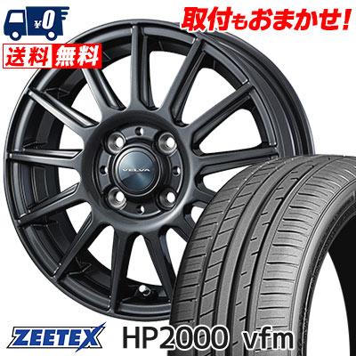 215/45R16 90W XL ZEETEX ジーテックス HP2000vfm HP2000vfm VELVA IGOR ヴェルヴァ イゴール サマータイヤホイール4本セット