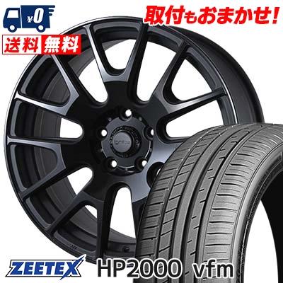 215/60R17 96H ZEETEX ジーテックス HP2000vfm HP2000vfm IGNITE XTRACK イグナイト エクストラック サマータイヤホイール4本セット
