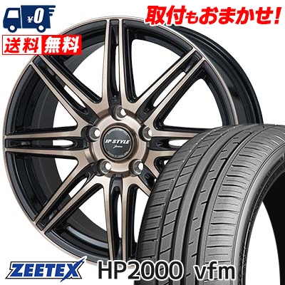 225/45R17 94Y XL ZEETEX ジーテックス HP2000vfm HP2000vfm JP STYLE JERIVA JPスタイル ジェリバ サマータイヤホイール4本セット