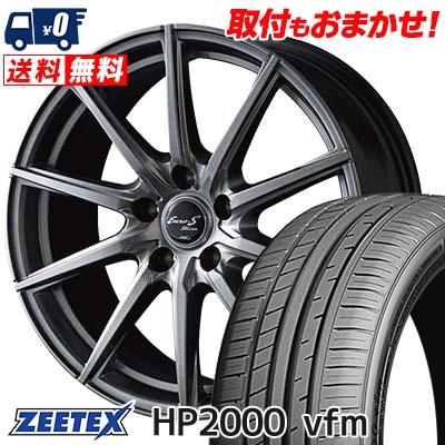 225/55R16 99Y XL ZEETEX ジーテックス HP2000vfm HP2000vfm EuroStream JL10 ユーロストリーム JL10 サマータイヤホイール4本セット