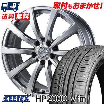 205/55R17 95W XL ZEETEX ジーテックス HP2000vfm HP2000vfm ZACK JP-110 ザック JP110 サマータイヤホイール4本セット