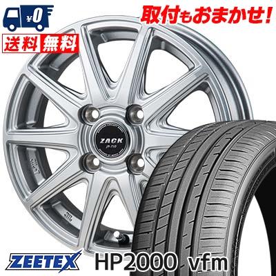 205/45R16 87W XL ZEETEX ジーテックス HP2000vfm HP2000vfm ZACK JP-710 ザック ジェイピー710 サマータイヤホイール4本セット