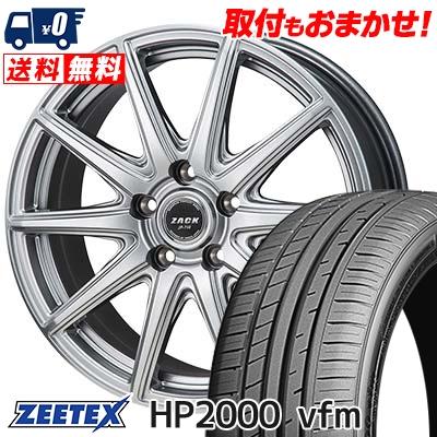 215/50R17 95V XL ZEETEX ジーテックス HP2000vfm HP2000vfm ZACK JP-710 ザック ジェイピー710 サマータイヤホイール4本セット