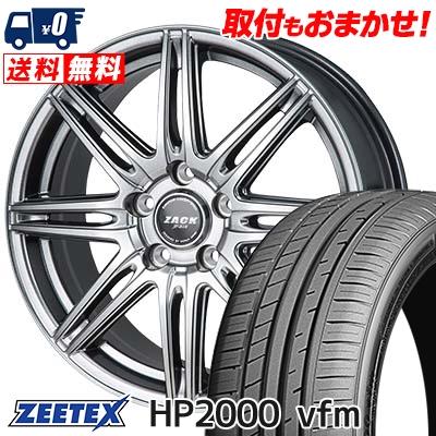 245/45R18 100Y XL ZEETEX ジーテックス HP2000vfm HP2000vfm ZACK JP-818 ザック ジェイピー818 サマータイヤホイール4本セット