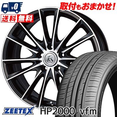 205/55R17 95W XL ZEETEX ジーテックス HP2000vfm HP2000vfm Kashina FV7 カシーナ FV7 サマータイヤホイール4本セット