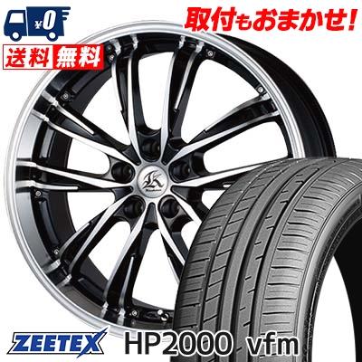 245/45R18 100Y XL ZEETEX ジーテックス HP2000vfm HP2000vfm Kashina XV5 カシーナ XV5 サマータイヤホイール4本セット