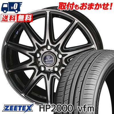 245/45R18 100Y XL ZEETEX ジーテックス HP2000vfm HP2000vfm SMACK LAVINE スマック ラヴィーネ サマータイヤホイール4本セット