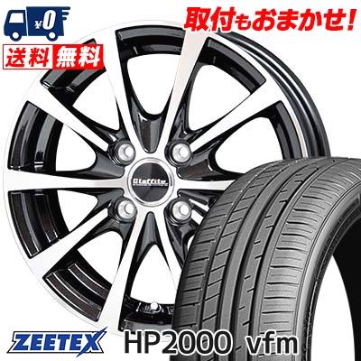 205/45R16 87W XL ZEETEX ジーテックス HP2000vfm HP2000vfm Laffite LE-03 ラフィット LE-03 サマータイヤホイール4本セット