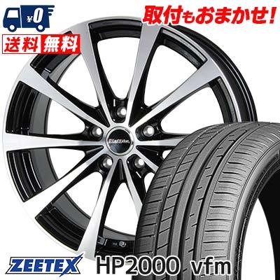 205/50R17 93W XL ZEETEX ジーテックス HP2000vfm HP2000vfm Laffite LE-03 ラフィット LE-03 サマータイヤホイール4本セット