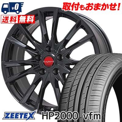 215/45R17 91W XL ZEETEX ジーテックス HP2000vfm HP2000vfm LeyBahn GBX レイバーン GBX サマータイヤホイール4本セット