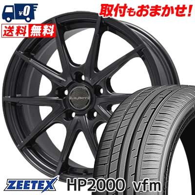 225/45R17 94Y XL ZEETEX ジーテックス HP2000vfm HP2000vfm LeyBahn WGS レイバーン WGS サマータイヤホイール4本セット