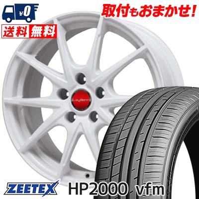 205/55R17 95W XL ZEETEX ジーテックス HP2000vfm HP2000vfm LeyBahn WGS レイバーン WGS サマータイヤホイール4本セット