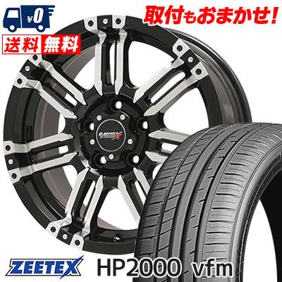 205/55R17 95W XL ZEETEX ジーテックス HP2000vfm HP2000vfm B-MUD X Bマッド エックス サマータイヤホイール4本セット