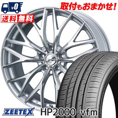 215/45R17 91W XL ZEETEX ジーテックス HP2000vfm HP2000vfm weds LEONIS MX ウェッズ レオニス MX サマータイヤホイール4本セット