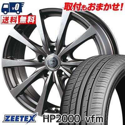205/50R17 93W XL ZEETEX ジーテックス HP2000vfm HP2000vfm CLAIRE RG10 クレール RG10 サマータイヤホイール4本セット