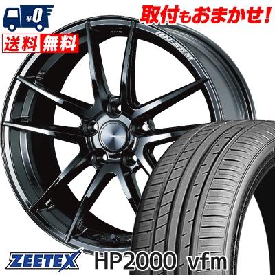 225/45R18 95Y XL ZEETEX ジーテックス HP2000vfm HP2000vfm WedsSport RN-55M ウェッズスポーツ RN-55M サマータイヤホイール4本セット【取付対象】