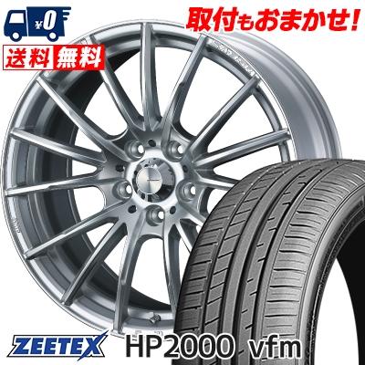 205/50R17 93W XL ZEETEX ジーテックス HP2000vfm HP2000vfm WedsSport SA-35R ウェッズスポーツ SA-35R サマータイヤホイール4本セット