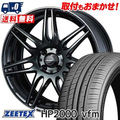 205/55R15 88V ZEETEX ジーテックス HP2000vfm HP2000vfm wedsSport SA-77R ウェッズスポーツ SA-77R サマータイヤホイール4本セット