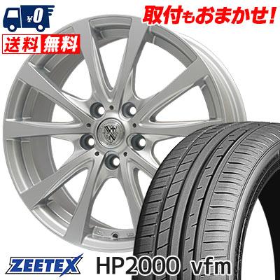215/55R17 98W XL ZEETEX ジーテックス HP2000vfm HP2000vfm TRG-SILBAHN TRG シルバーン サマータイヤホイール4本セット