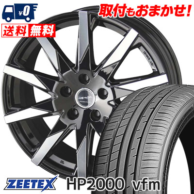 215/45R17 91W XL ZEETEX ジーテックス HP2000vfm HP2000vfm SMACK SFIDA スマック スフィーダ サマータイヤホイール4本セット