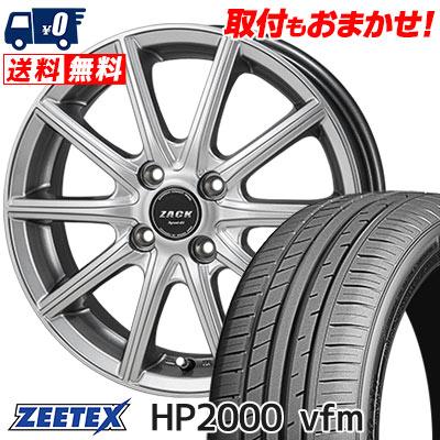 205/55R15 88V ZEETEX ジーテックス HP2000vfm HP2000vfm ZACK SPORT-01 ザック シュポルト01 サマータイヤホイール4本セット