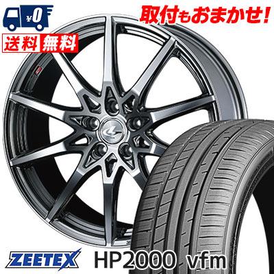 245/45R18 100Y XL ZEETEX ジーテックス HP2000vfm HP2000vfm weds LEONIS SV ウェッズ レオニス SV サマータイヤホイール4本セット