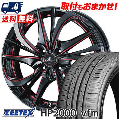 205/45R17 88W XL ZEETEX ジーテックス HP2000vfm HP2000vfm weds LEONIS TE ウェッズ レオニス TE サマータイヤホイール4本セット