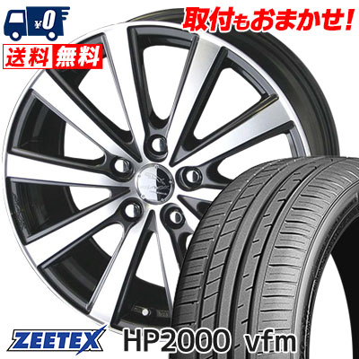 215/45R17 91W XL ZEETEX ジーテックス HP2000vfm HP2000vfm SMACK VIR スマック VI-R サマータイヤホイール4本セット