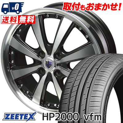 215/45R16 90W XL ZEETEX ジーテックス HP2000vfm HP2000vfm STEINER VS-5 シュタイナー VS5 サマータイヤホイール4本セット
