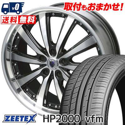 205/50R17 93W XL ZEETEX ジーテックス HP2000vfm HP2000vfm STEINER VS-5 シュタイナー VS5 サマータイヤホイール4本セット