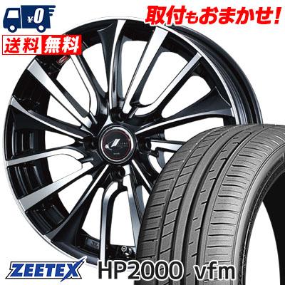 205/55R15 88V ZEETEX ジーテックス HP2000vfm HP2000vfm weds LEONIS VT ウエッズ レオニス VT サマータイヤホイール4本セット