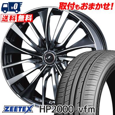 225/55R16 99Y XL ZEETEX ジーテックス HP2000vfm HP2000vfm weds LEONIS VT ウエッズ レオニス VT サマータイヤホイール4本セット