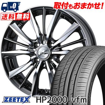 205/45R16 87W XL ZEETEX ジーテックス HP2000vfm HP2000vfm weds LEONIS VX ウエッズ レオニス VX サマータイヤホイール4本セット