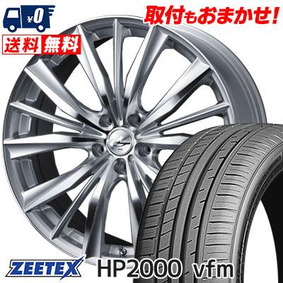 225/55R16 99Y XL ZEETEX ジーテックス HP2000vfm HP2000vfm weds LEONIS VX ウエッズ レオニス VX サマータイヤホイール4本セット