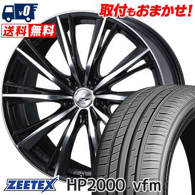 215/60R17 96H ZEETEX ジーテックス HP2000vfm HP2000vfm weds LEONIS WX ウエッズ レオニス WX サマータイヤホイール4本セット