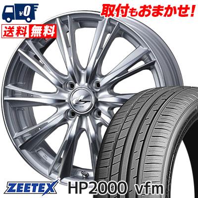 215/45R16 90W XL ZEETEX ジーテックス HP2000vfm HP2000vfm weds LEONIS WX ウエッズ レオニス WX サマータイヤホイール4本セット