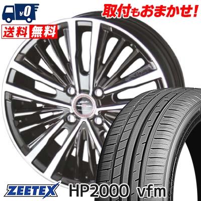 205/45R16 87W XL ZEETEX ジーテックス HP2000vfm HP2000vfm SHALLEN XR-75 MONOBLOCK シャレン XR75 モノブロック サマータイヤホイール4本セット