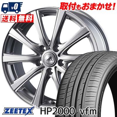215/60R17 96H ZEETEX ジーテックス HP2000vfm HP2000vfm AZ sports YL-10 AZスポーツ YL-10 サマータイヤホイール4本セット