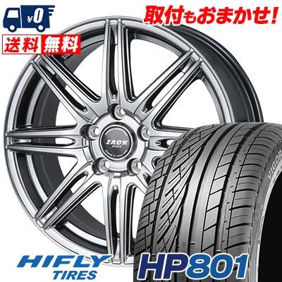 215/60R17 96H XL HIFLY ハイフライ HP801 エイチピー ハチマルイチ ZACK JP-818 ザック ジェイピー818 サマータイヤホイール4本セット