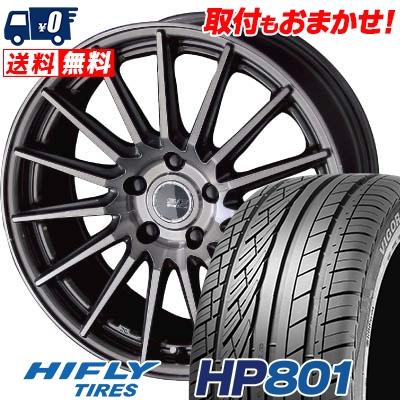 225/55R18 98V HIFLY ハイフライ HP801 HP801 STEINER FORCED SERIES SF-X シュタイナー フォースドシリーズ SF-X サマータイヤホイール4本セット