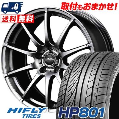 225/55R18 98V HIFLY ハイフライ HP801 HP801 SCHNEDER StaG シュナイダー スタッグ サマータイヤホイール4本セット