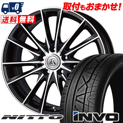 255/45R20 NITTO ニットー INVO インヴォ Kashina FV7 カシーナ FV7 サマータイヤホイール4本セット