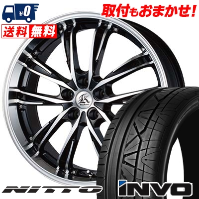 245/40R20 NITTO ニットー INVO インヴォ Kashina XV5 カシーナ XV5 サマータイヤホイール4本セット