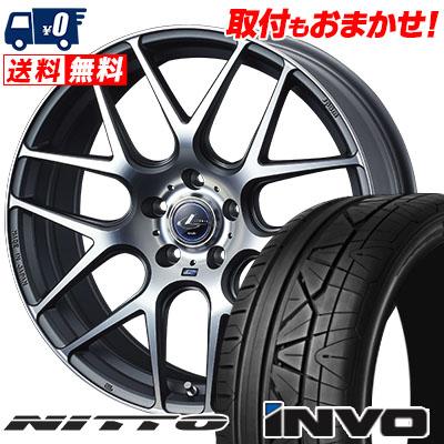 日本製 245/40R19 98W NITTO ニットー INVO インヴォ WEDS 98W LEONIS ニットー LEONIS NAVIA06 ウェッズ レオニス ナヴィア06 サマータイヤホイール4本セット, 非常に高い品質:923f4b0f --- marketplace.socialpolis.io
