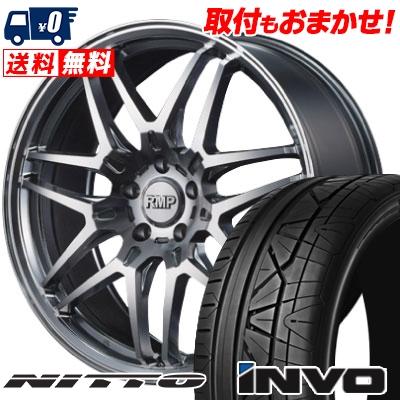 245/30R20 90W NITTO ニットー INVO インヴォ RMP-720F RMP-720F サマータイヤホイール4本セット