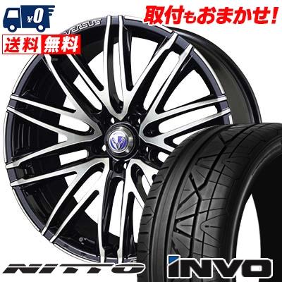 245/40R18 NITTO ニットー INVO インヴォ RAYS VERSUS STRATAGIA Valore レイズ ベルサス ストラテジーア ヴァローレ サマータイヤホイール4本セット