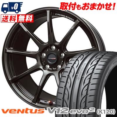 225/40R19 HANKOOK ハンコック VENTUS V12 evo2 K120 ベンタス V12 エボ2 K120 CROSS SPEED HYPER EDITION RS9 クロススピード ハイパーエディション RS9 サマータイヤホイール4本セット